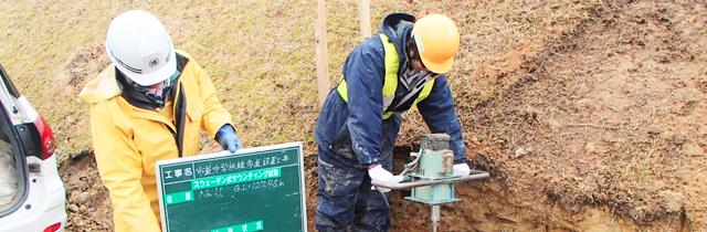 秋田の地盤調査測定業務なら 有限会社ソッキサービス